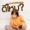 Little boy with tense expression holding game controller of videogame sitting on the coach