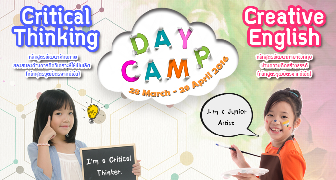 http://www.se-edlearning.com/news-activities/se-ed-kiddy-camp